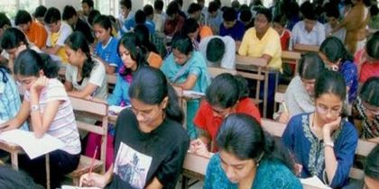 HOW STUDENTS SHOULD PREPARE FROM SCHOOL LEVEL TO ATTEND UPSC EXAMS?